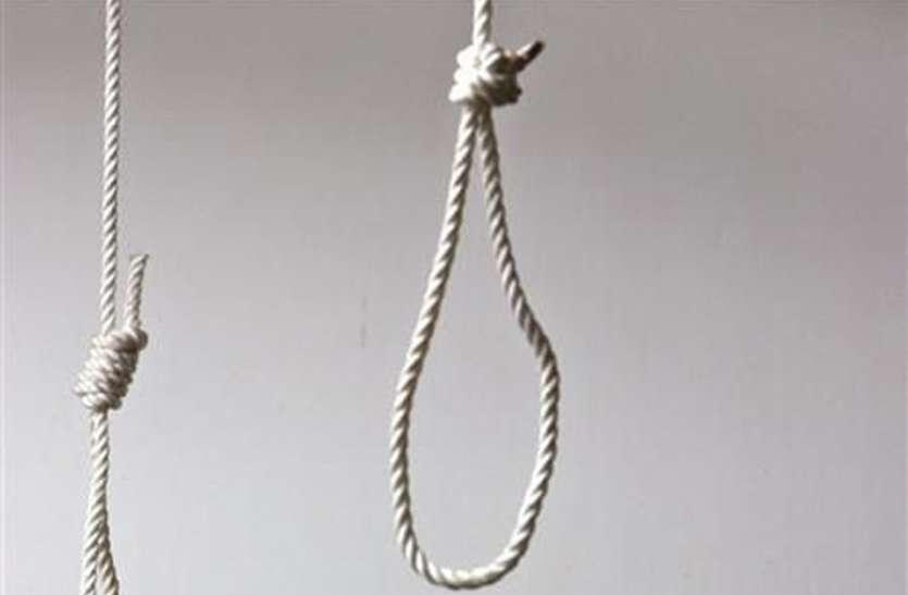 गोडादरा में व्यापारी ने की आत्महत्या