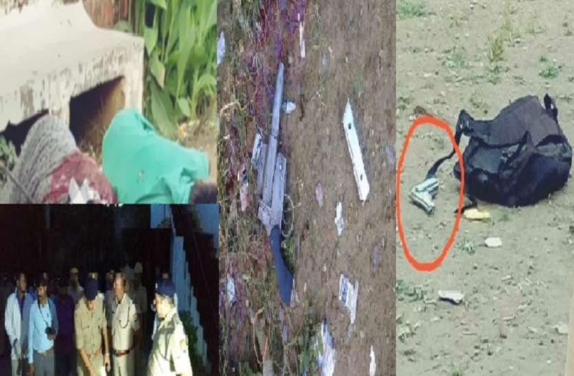 मंदिर परिसर में युवती की हत्या के बाद युवक ने खुद को भी मारी गोली,मची अफरा तफरी
