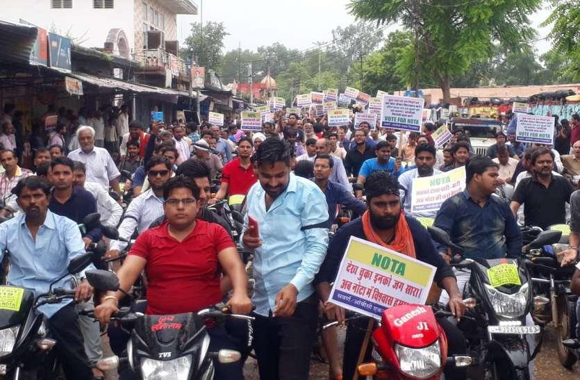राजस्थान के इस शहर में सबकुछ रहा बंद, बाजार खुले न पेट्रोलपम्प