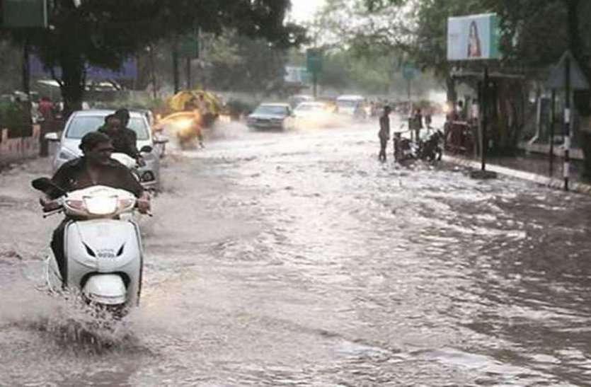 शहर में एक घंटे में 9.8 एमएम बारिश,लोगों के चेहरे पर खुशी