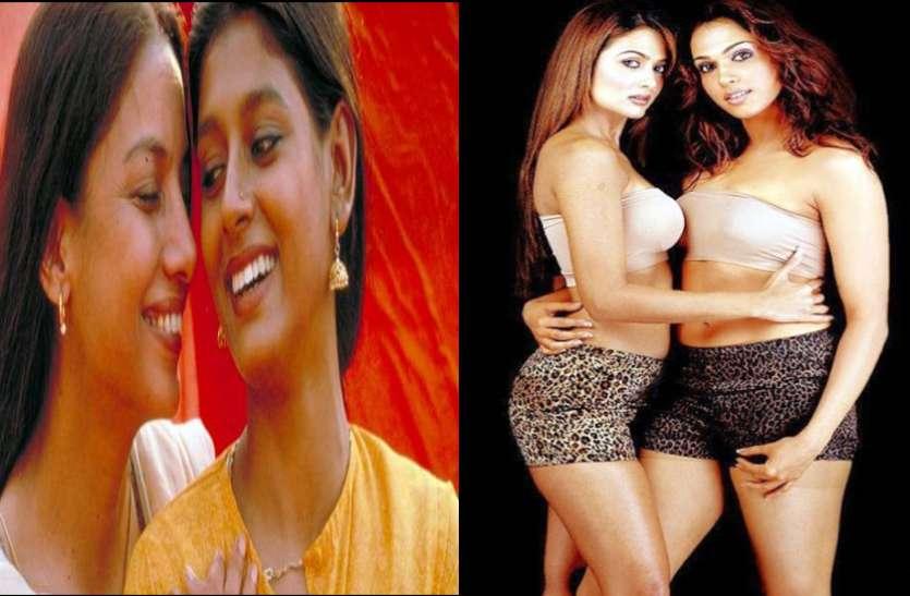 बॉलीवुड की इन 6 फिल्मों में बेबाकी से दिखाया गया समलैंगिकता का विषय, मचा था बवाल