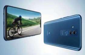 Huawei Maimang 7 स्मार्टफोन 12 सितंबर को होगा लॉन्च, जानें फीचर्स