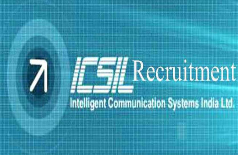 ICSIL में सांख्यिकीय सहायक के 25 पदाें पर भर्ती, करें आवेदन