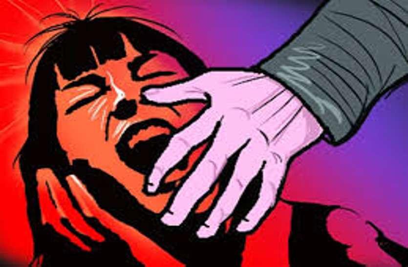 चार जनों पर युवती से गैंगरेप करने का आरोप