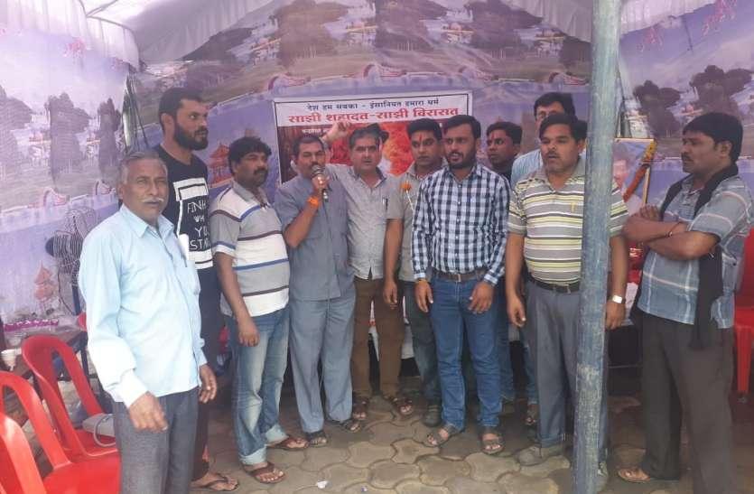 मजदूर हित में भूख हड़ताल जारी