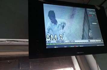 यूपी के इस शहर में सक्रिय हुआ गाड़ियों में रखा माल उड़ाने वाला गिरोह, CCTV में कैद हुई Live चोरी की तस्वीर