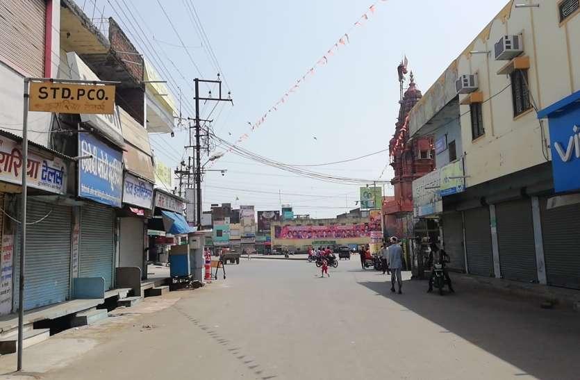 बंद से थमी जिले की रफ्तार, एट्रोसिटी एक्ट के विरोध में बंद का व्यापक असर
