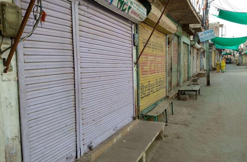 भारत बंद का व्यापक असर, MP के इस जिले में पूरी तरह व्यापार रहा ठप