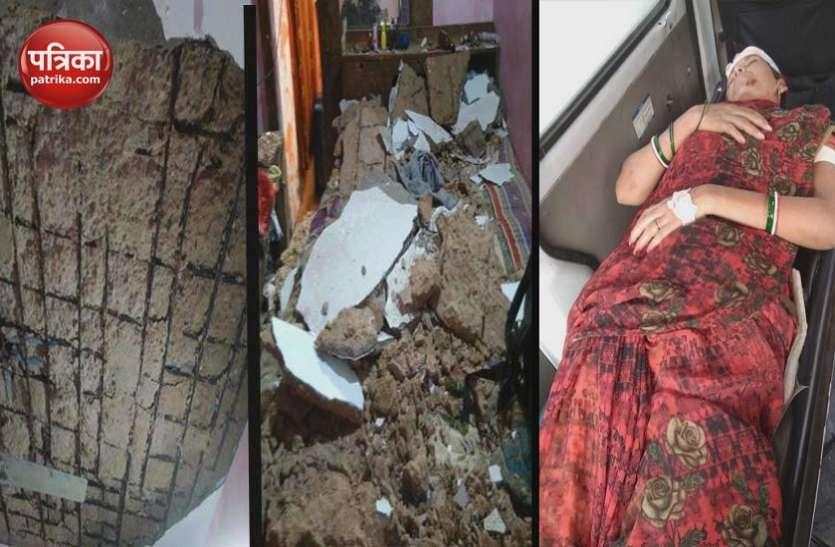 दिल्ली: बारिश के बीच एक मकान की छत गिरी, सो रही मां व दो बेटी गंभीर रूप से घायल
