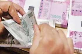 डेढ़ मिनट में मिल जाएगा 60 हजार रुपये तक का लोन, बस करना होगा ये छोटा सा काम