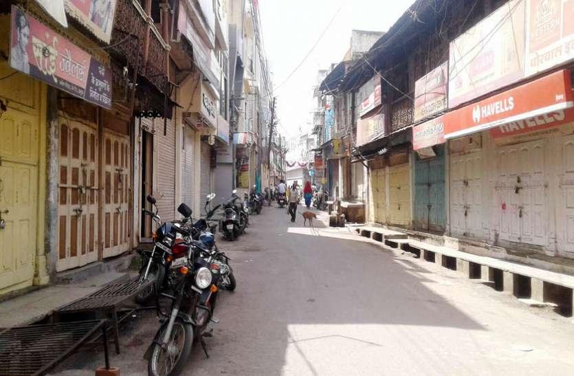 जिले के बाजार पूरी तरह बंद रहे, कोई हिंसक घटना नहीं