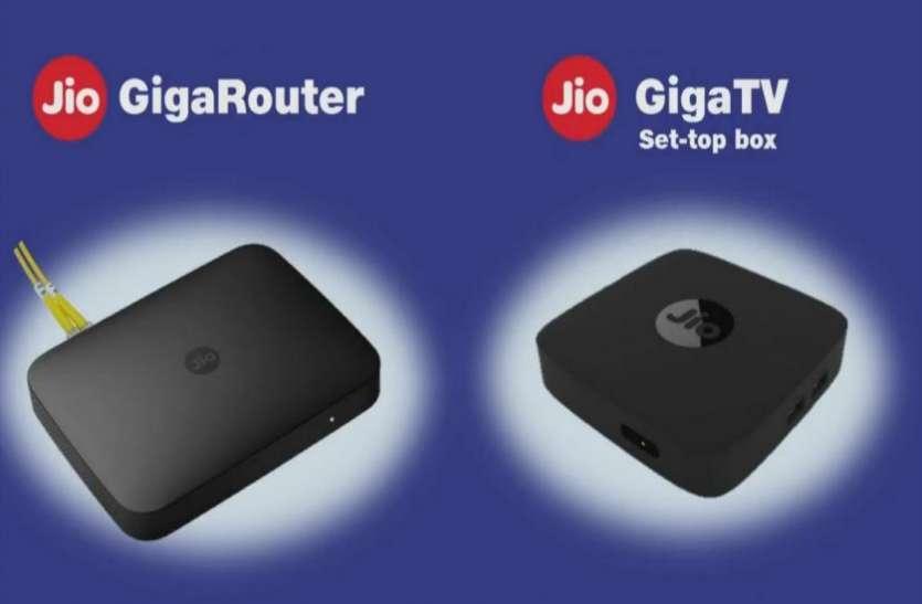 Jio GigaFiber Update: 3 महीने Free इंटरनेट के अलावा मिलेंगे ये प्रोडक्ट्स