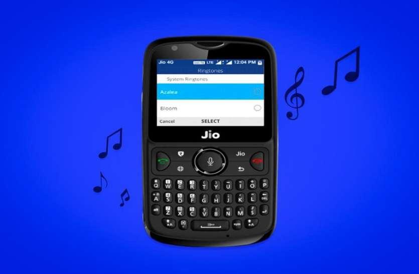 Jio Phone 2 की सेल आज, यहां जानें फोन से जुड़ी सभी जानकारी