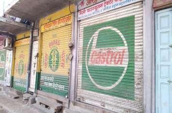 भारत बंद का जोधपुर में दिखा मिलाजुला असर, व्यापारियों ने स्वैच्छा से बंद रखे प्रतिष्ठान