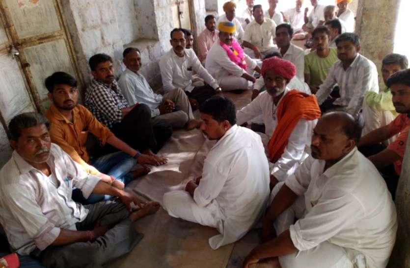 भाजपा बूथ सम्मेलन में योजनाओं की दी जानकारी, आगामी कार्यक्रमों पर चर्चा