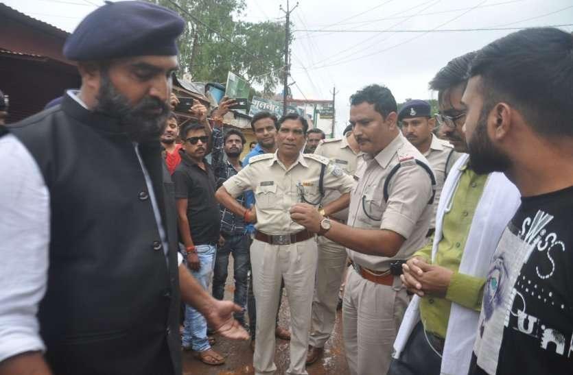 Breaking : युवाओं ने रैली निकाल लगाए मुख्यमंत्री मुर्दाबाद नारे,प्रशासन में खलबली,See video