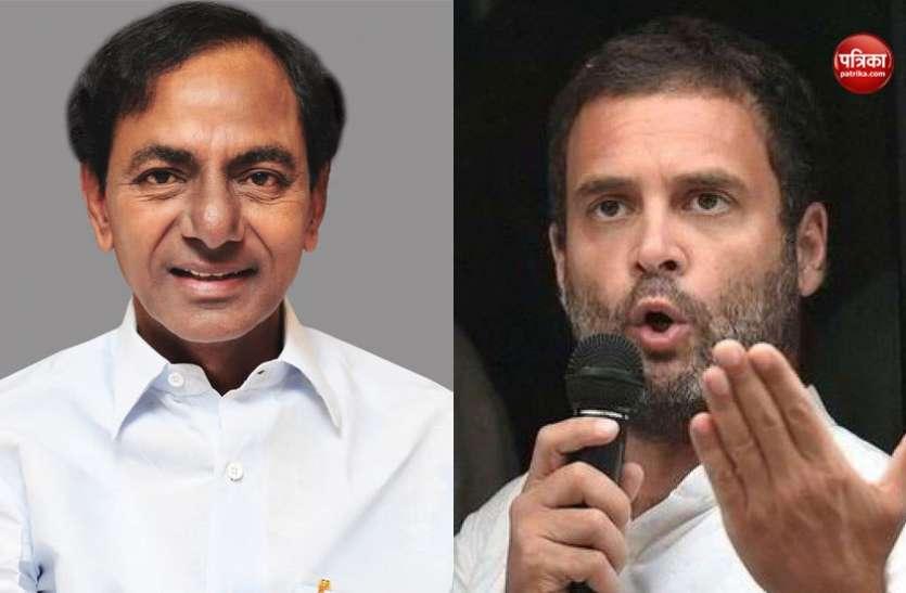 तेलंगाना:  राव बोले- राहुल गांधी देश के सबसे बड़े मसखरे, कांग्रेस ने कहा- टीआरएस युग का अंत
