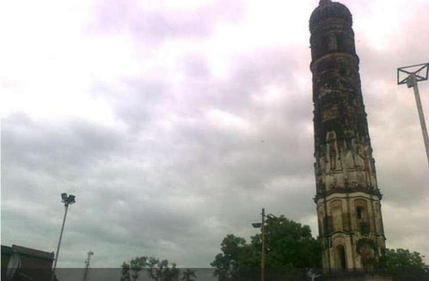 lanka minar