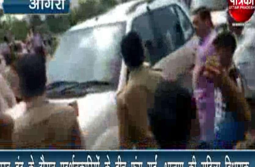 Big Breaking: भारत बंद के दौरान प्रदर्शनकारियों के बीच फंस गईं, भाजपा की महिला विधायक, उड़ गये होश और फिर...,देखें वीडियो