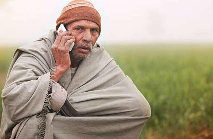 जिले में मोबाइल के लिए बंटेंगे 6 करोड़ रुपए
