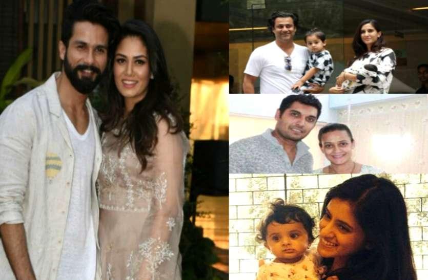 शाहिद सहित इस साल टीवी और बॅालीवुड के ये 5 सितारे बने माता-पिता, देखें पूरी लिस्ट