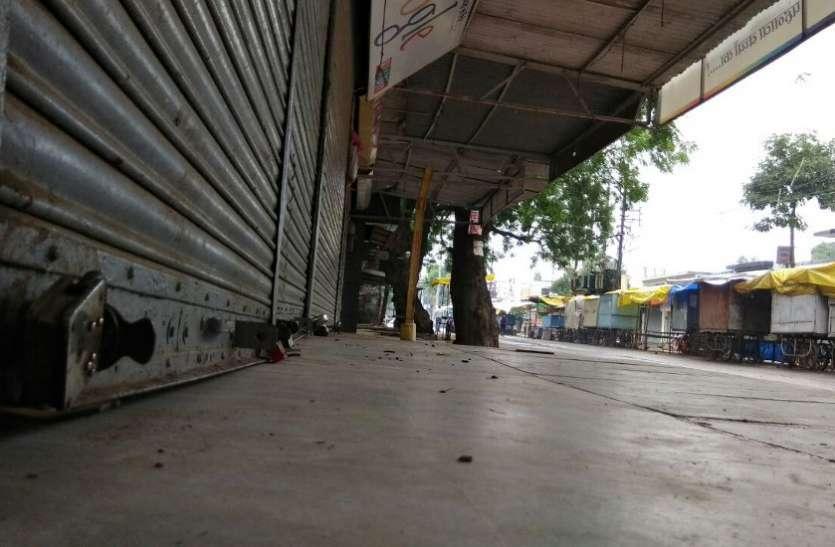 bharat band against sc st act : स्कूल कॉलेज रहे बंद, चाय नाश्ते के लिए भटकते रहे लोग