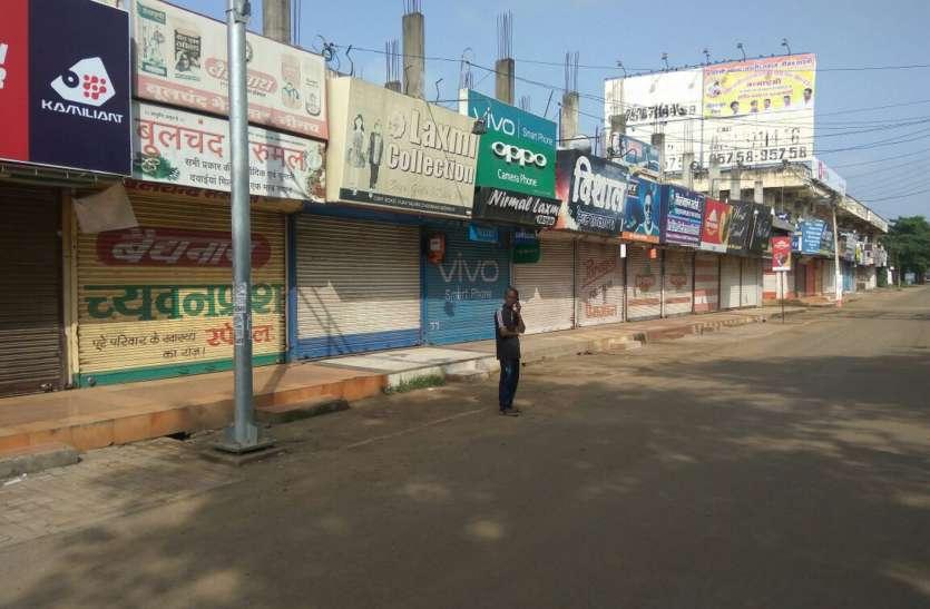 भारत बंद का नीमच जिले में व्यापक असर, चाय नाश्ते तक को तरस गए लोग