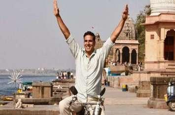 VIDEO: फैंस के बीच पहुंचे अक्षय कुमार