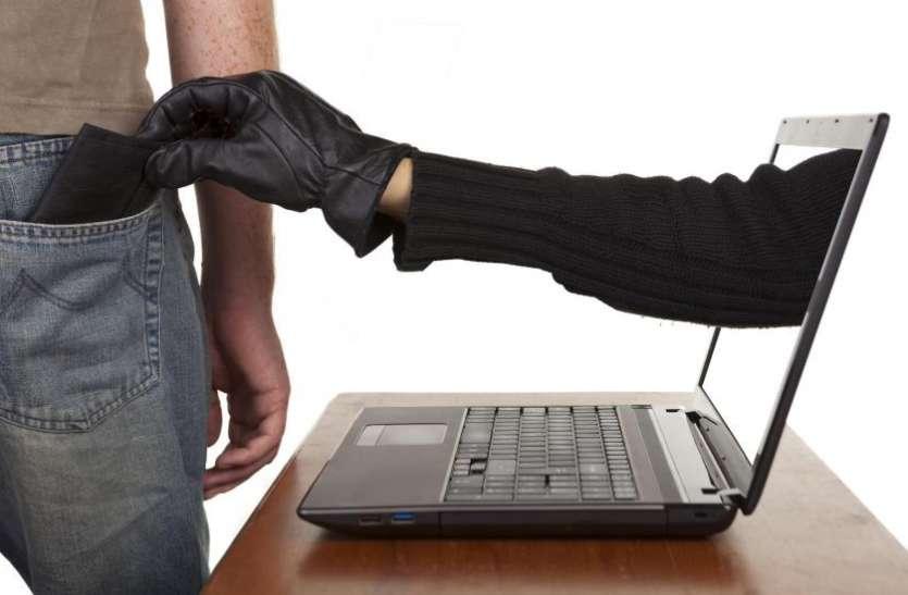 SBI ने अपने ग्राहकों को किया सावधान, नए तरीके से बैंक अकाउंट में हो रही पैसों की चोरी