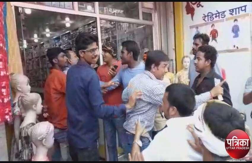पीएम मोदी के संसदीय क्षेत्र में किस तरह हुआ एससी/एसटी एक्ट का विरोध