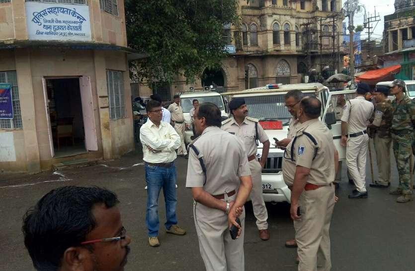 एट्रोसिटी एक्ट का विरोध: ग्वालियर चंबल संभाग में चप्पे-चप्पे पर पुलिस तैनात,पेट्रोल पंप भी बंद