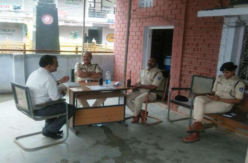 bharat band:बंद रहीं शहर की ज्यादातर दुकानें, पुलिस प्रशासन भी रहा अलर्ट