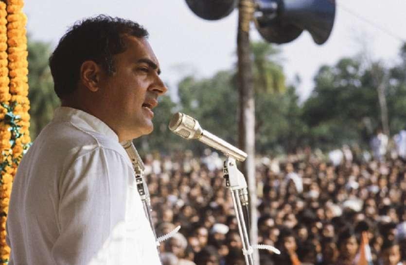 पूर्व पीएम राजीव गांधी के हत्यारों को रिहा कराना चाहती है तमिलनाडु सरकार, विरोध में केंद्र