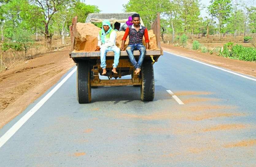 road quality