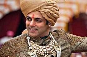 सलमान खान से शादी रचाने उत्तराखंड से मुंबई पहुंची युवती, पुलिस ने पकड़ा