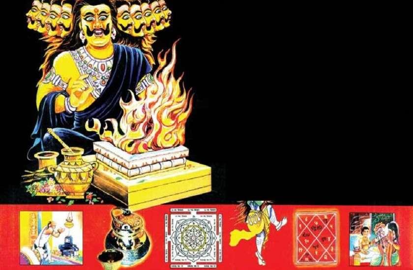 ravan sanhita will make you wealthy