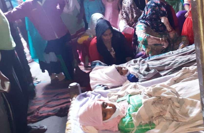 रहस्यमय बीमारी से दो सगी बहनों की मौत, परिवार में कोहराम, स्वास्थ्य विभाग में मचा हड़कंप