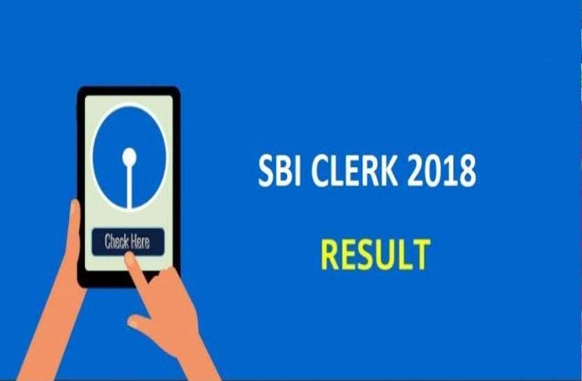 SBI Clerk Mains Exam 2018 Results