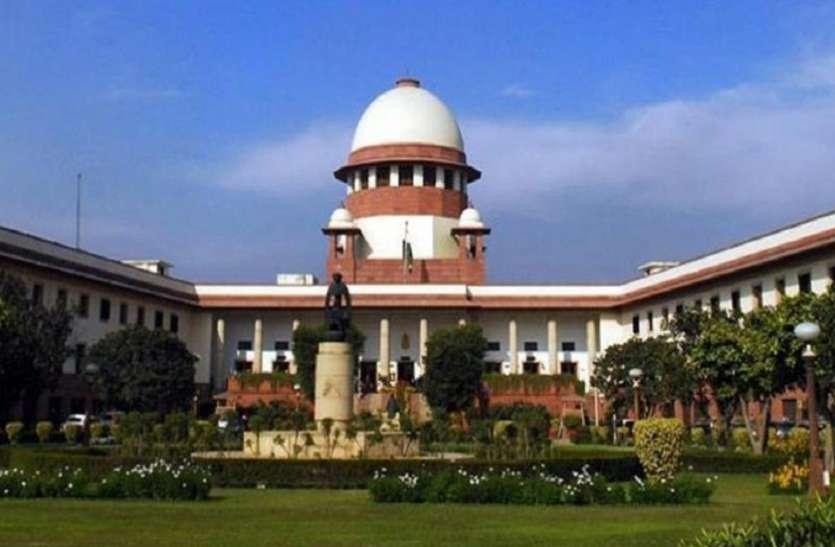 सुप्रीम कोर्ट का ऐतिहासिक फैसलाः भारत में समलैंगिकता अब अपराध नहीं, आईपीसी की धारा 377 समाप्त