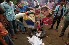 Bharat Bandh 2018 : युवाओं ने जलाए सिंधिया और सीएम शिवराज सिंह के पोस्टर,पुलिस से झड़प,देखे वीडियो