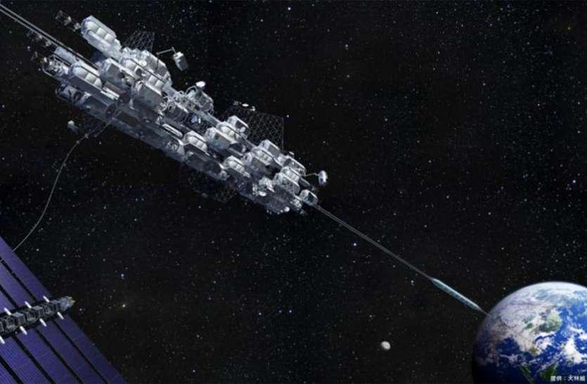 अंतरिक्ष में क्रांति करने जा रहा ये देश, भविष्य में लिफ्ट से जाएंगे अंतरिक्षयात्री