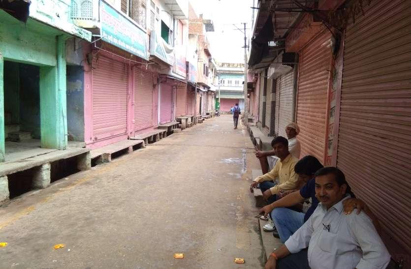 भारत बंद का असर, दिनभर बंद रहे बाजार
