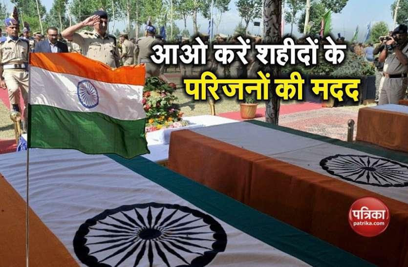 शहीदों के परिवार को आर्थिक मदद देने के लिए बना 'भारत के वीर' ट्रस्ट, अक्षय कुमार समेत सात लोग बने ट्रस्टी