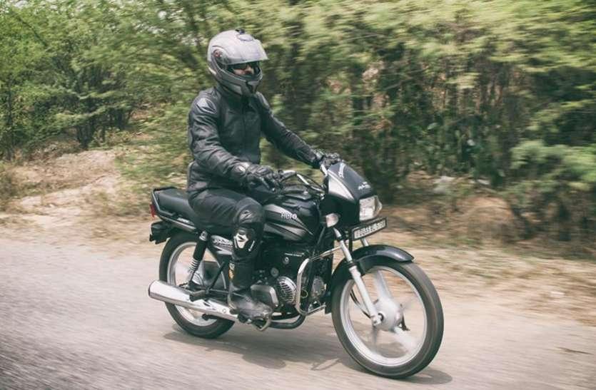 सिर्फ 1,382 रुपये देकर खरीद सकते हैं Hero की ये शानदार Bike, 1 लीटर में देती है 80 किमी से ज्यादा का माइलेज