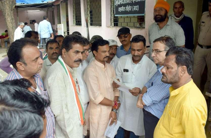 कांग्रेस ने कोतवाली चौराहे पर महंगाई के विरोध में किया प्रदर्शन