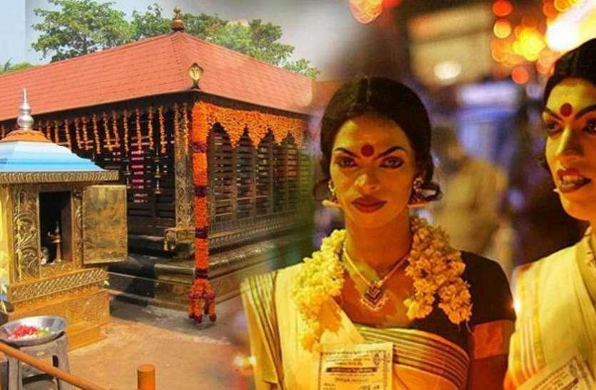 इस मंदिर में घुसते ही मर्द बन जाते हैं औरत, यकीन करना मुश्किल