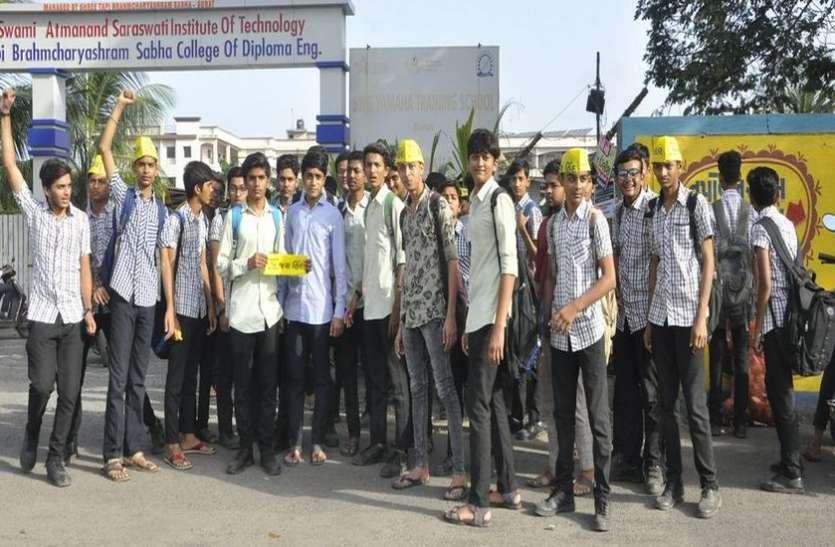 हार्दिक के समर्थन में विद्यार्थियों का धरना-प्रदर्शन, वराछा हीरा बाजार रहा बंद