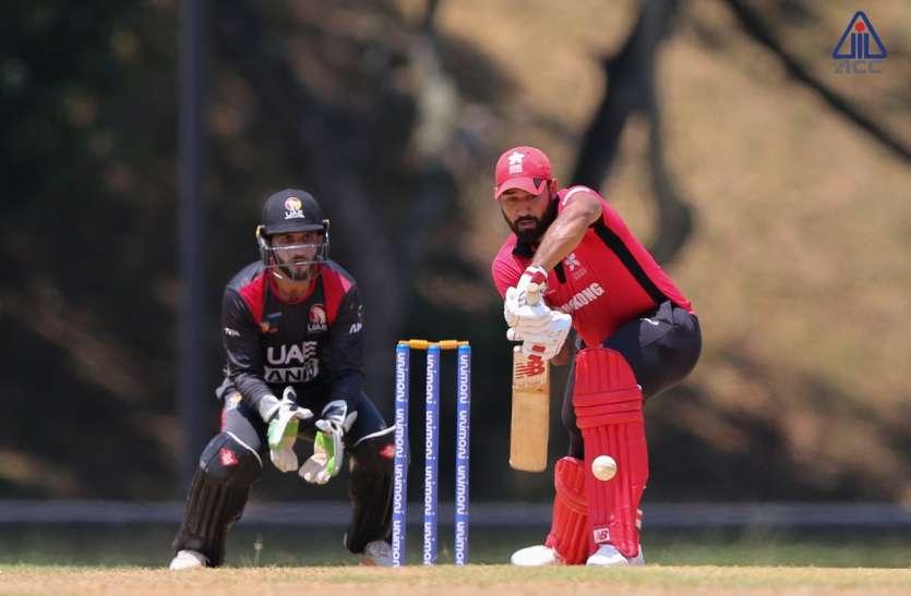 यूएई को हरा हॉन्ग कॉन्ग क्रिकेट टीम ने एशिया कप के लिए किया क्वालीफाई, अब मुकाबला भारत से