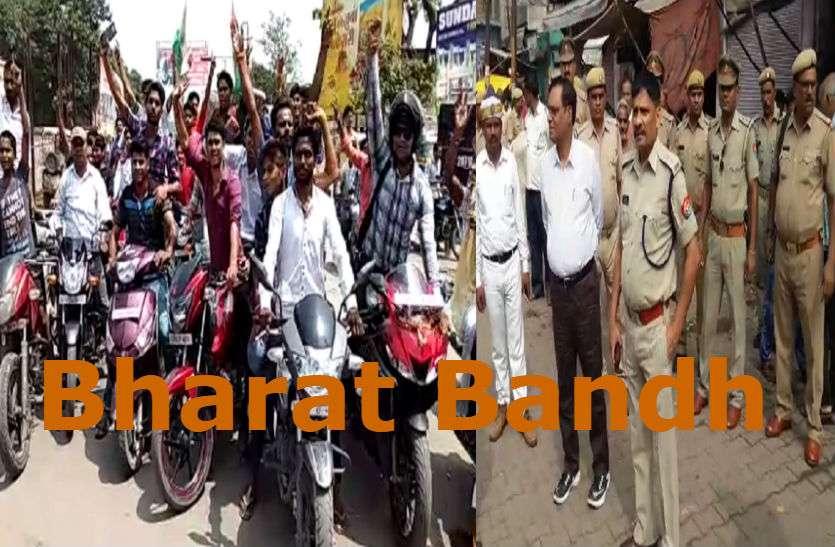 Bharat Bandh Live: कहीं जुलूस निकाला, कहीं पीएम मोदी का पुतला फूंका, कहीं गूंज उठा इलाका सरकार विरोधी नारों से