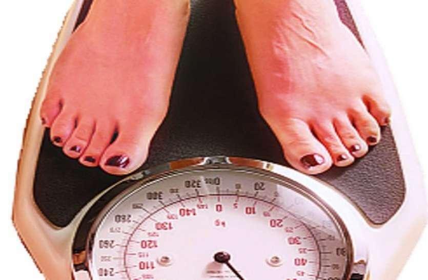 कहीं आपका वजन तेजी से तो नहीं घट रहा